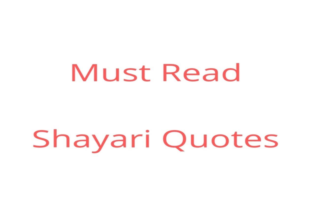 Best Shayari Quotes in Hindi